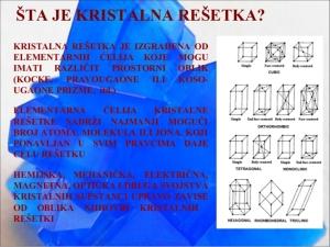 kristalne-resetke-l-6-638